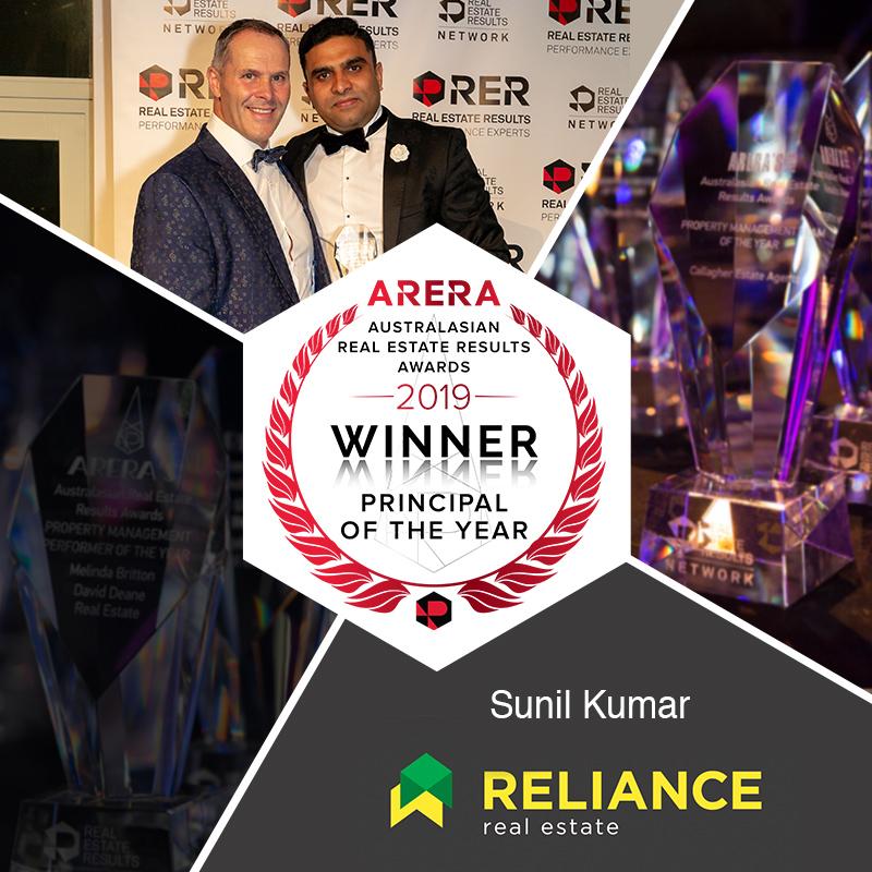 ARERAs19-Principal-Sunil Kumar