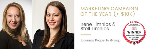 areras-winner-2016-marketing-campaign-of-the-year-less-10000_irenestell_limnios